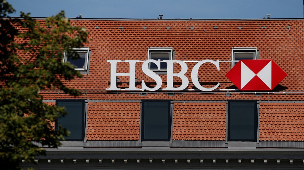 HSBC, Reliance Industries execute first blockchain trade finance transaction