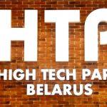 Belarus High Tech Park starts new Blockchain Regulations
