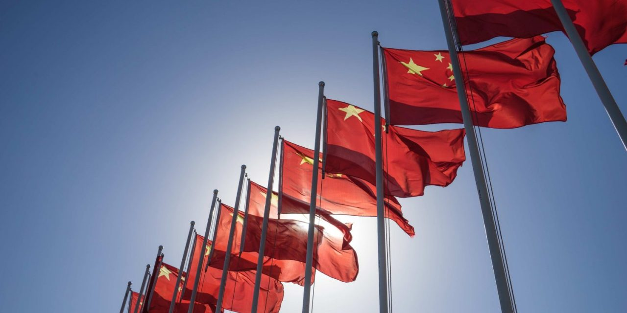 China sets blockchain rules to enable orderly development