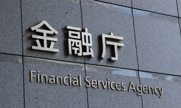 Japanese FSA denies having interest in the creation of Bitcoin or altcoin ETFs