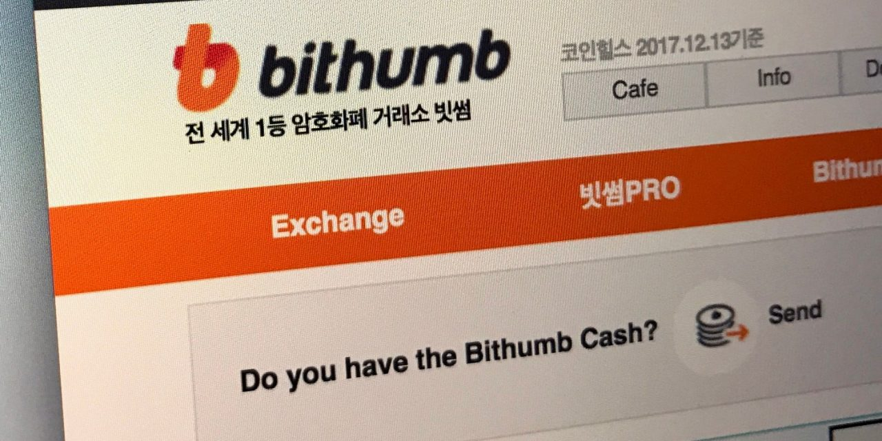 CRYPTO EXCHANGE BITHUMB ADDS SUPPORT FOR BTT TOKEN IN THEIR COIN LISTING