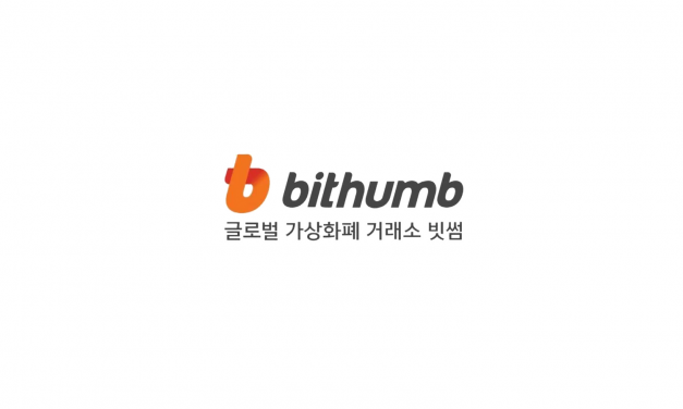 Crypto Exchange Bithumb to cut its staffing levels by up to 50 percent