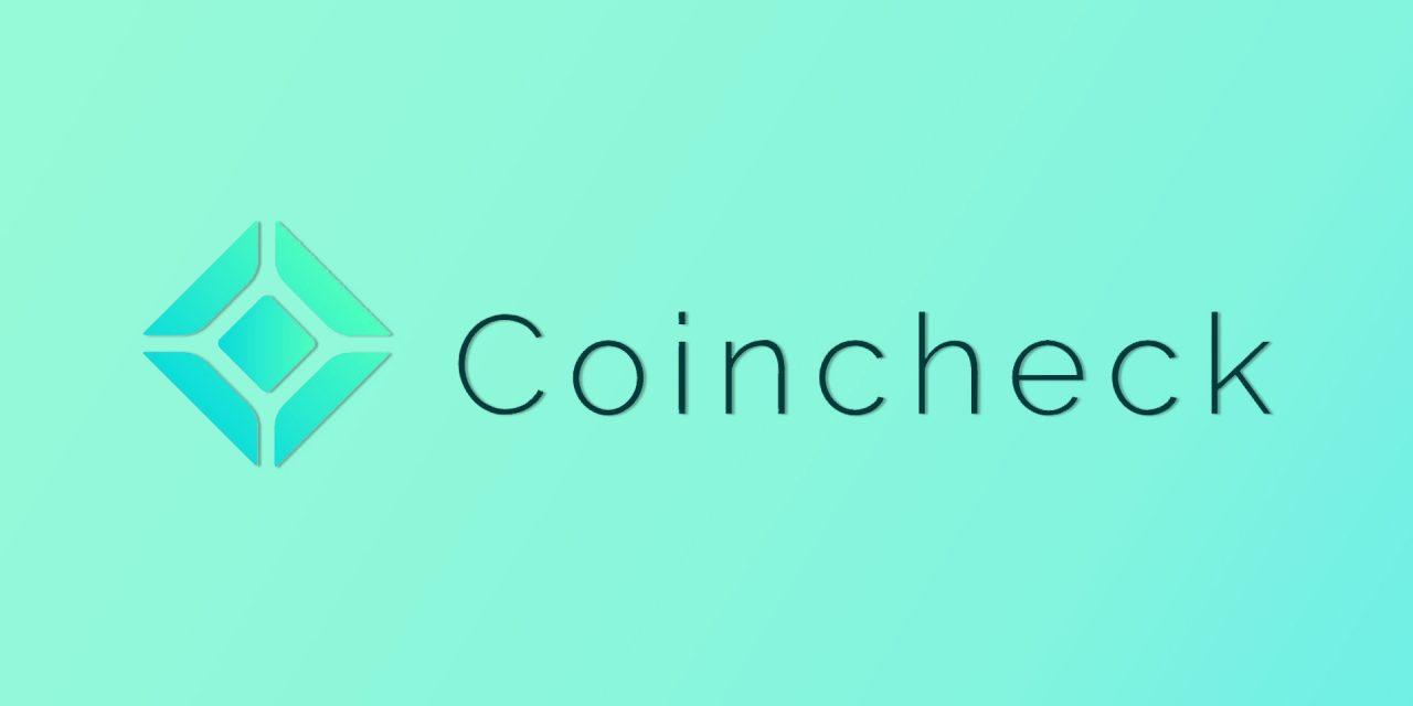 Crypto Exchange Coincheck Announces New Bitcoin OTC Trading Desk