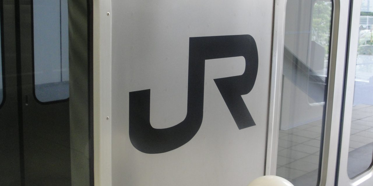 Japan's railway operator (JR Group) adds cryptocurrency payment options for its users