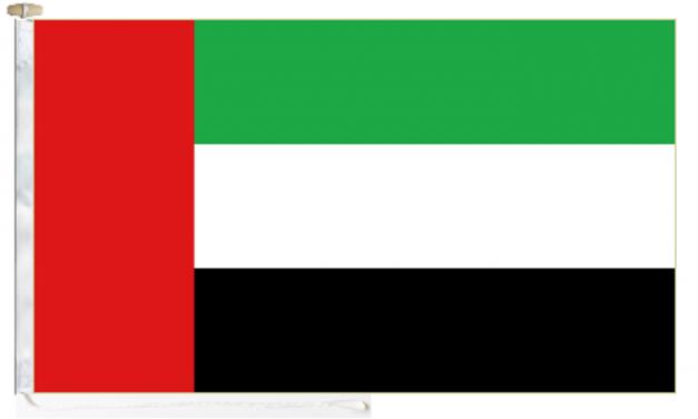 United Arab Emirates to Host Blockchain Aviation Conference in Abu Dhabi