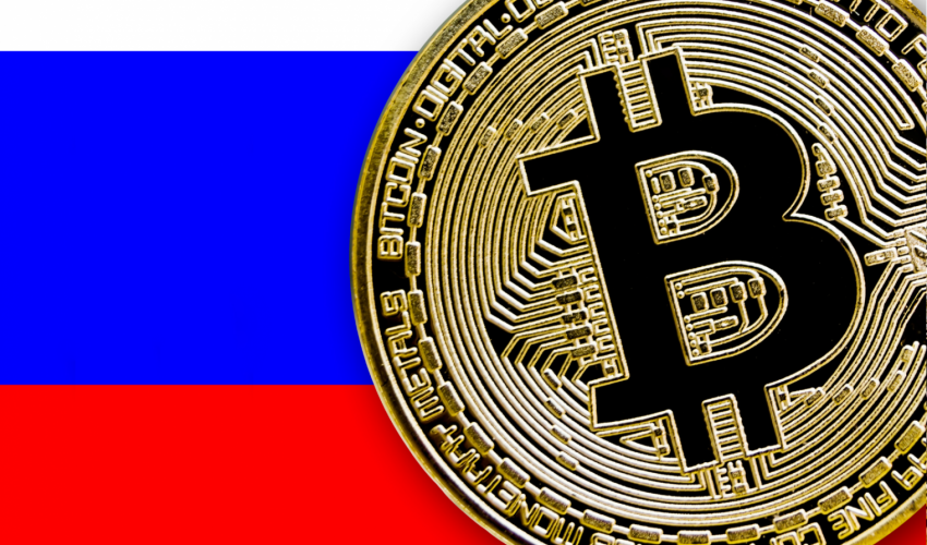Russian Cryptocurrency