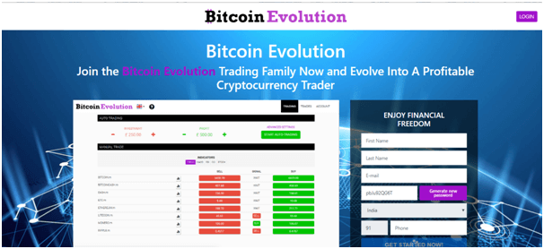 Bitcoin Evolution Review - Creation of a New Account