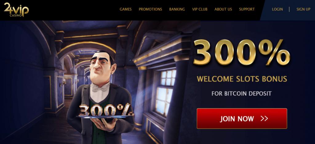 Up to 300% Welcome Bonus